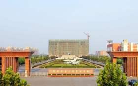 郑州航空工业管理学院好就业吗?附学校就业率最高的专业名单
