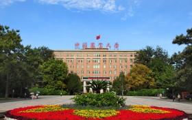 中国农业大学2020年强基计划招生简章