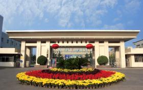 北京印刷学院招生章程-2020年艺术类本科