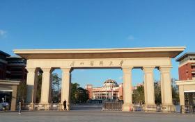 广州医科大学国家级一流本科专业有哪些?附双万计划名单