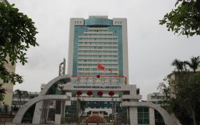 广东医科大学国家级一流本科专业有哪些?附双万计划名单