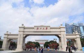 广西大学专项计划招生简章2020年(含报名条件及招生专业)