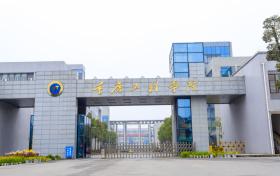 重庆工程学院新高考选科要求!附高中生报考必选科目