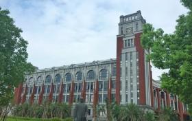 华东政法大学选考科目要求公布!附高中生必选科目组合