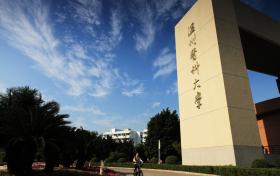 温州医科大学新高考选科建议-温州医科大学选科对应专业