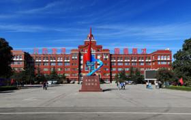 海南最好考的大学有哪些?海南考哪里的大学容易?附排名