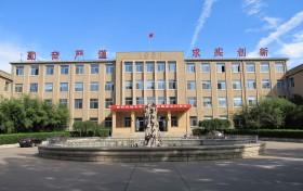 青岛农业大学海都学院招生章程-2019年普通类本科