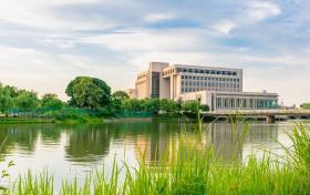 中南大学新高考选科要求-中南大学新高考必选科目