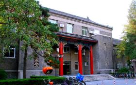 中央民族大学2020年强基计划招生简章(含报名条件与招生专业)