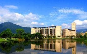 福州大学专项计划招生简章2020年(含招生计划及报名条件)