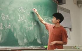 保送生需要什么条件?附江苏2020年普通高校保送生招生管理办法