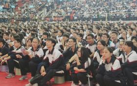 2021江苏高考全国卷1:2021届高考江苏采用什么试卷?