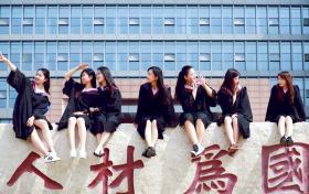 山东十大名牌大学排名-山东省排名前十名大学院校
