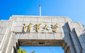 清华大学强基计划有哪些专业?附清华北大强基计划招生人数