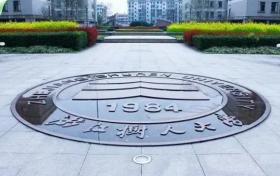 2020年浙江树人大学学费多少?树人大学为啥学费这么贵?