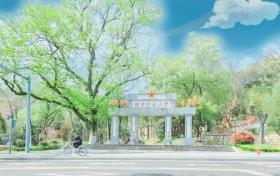 湖南公费师范生录取分数表:2020湖南公费师范生有哪些院校?