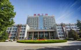 2020陕西省最好的大专院校排名-陕西野鸡大专院校名单