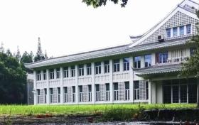 山东高考录取分数线最高的大学专业名单(超清华北大)