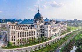 广东十大垃圾大学都是哪些?广东大专野鸡大学名单