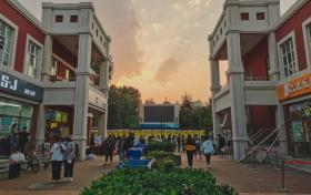 燕京理工学院是贵族学校吗?燕京理工学院毕业有出息吗?