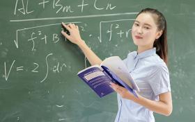 数学成绩不好可以选什么专业?数学不好尽量不要报哪些大学专业?