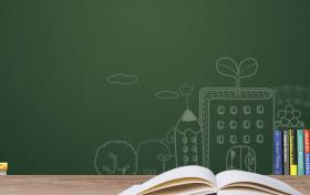 东北师范大学公费师范生分数线2021年各省汇总(2022年参考)