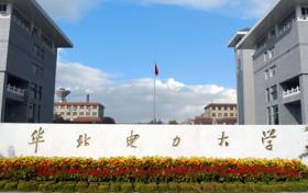 关注丨香港大学发布内地招生简章,10月4日起开始报名