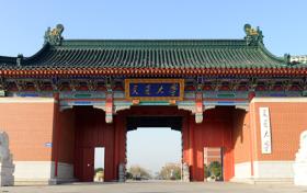 上海交通大学2020年强基计划招生简章(含报名条件与招生专业)
