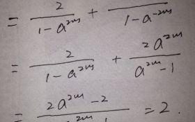 2020年全国二卷文科数学高考试卷真题及答案解析(附Word版下载)