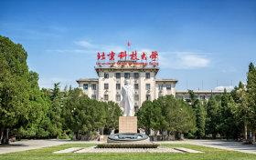 北京科技大学一流本科专业有哪些?附北京科技大学双万计划名单
