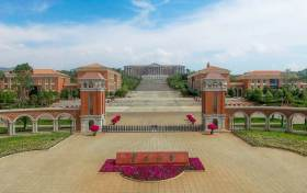 云南大学专项计划招生简章2020年(含招生计划及报名条件)