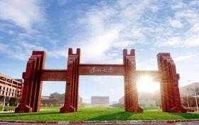 贵州大学专项计划招生简章2020年(含招生计划及报名条件)
