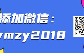 2021高考考生家长交流群