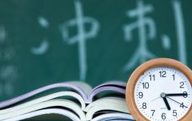 2021年福建高中学业水平合格性考试时间什么时候?附考试科目安排表