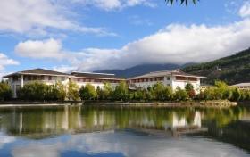 丽江文化旅游学院有家属住宿吗?住宿费是多少?(附宿舍图片)