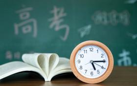 委员建议高考调至6月首个周末:高考时间调整好吗?附2021高考时间安排表