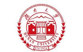 多少分可以上湖南大学?附湖南大学湖南省录取分数线2021参考