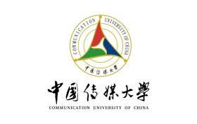 中国传媒大学算名牌大学吗?能去985去不去中传?