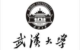 高考600分能上武汉大学吗?武汉大学四大王牌专业是哪些?2021参考