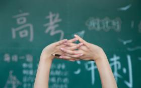 2021高考理综全国甲卷真题及解析含答案-2021年高考理综全国甲卷答案