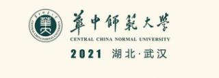 华中师范大学2021录取分数线-华中师范大学公费师范生分数政策2022参考