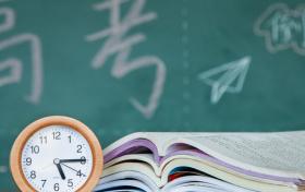 今年高一学生怎么选科?安徽2021新高考改革方案