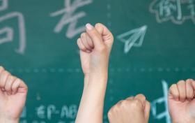 吉首大学全国排名2021最新排名:多少名?在湖南排名第几?