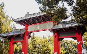 四川大学录取分数线2021是多少分?附近三年录取分数线及位次(2022参考)